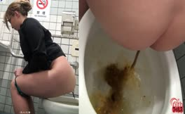 A lot of diarheea in public bathroom